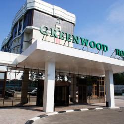 №178 - ALLIANCE GREENWOOD HOTEL/ Альянс Гринвуд отель