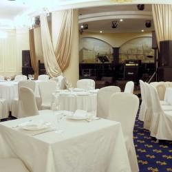 Ресторан №464