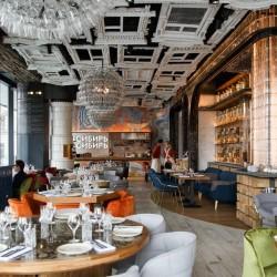 Ресторан №532