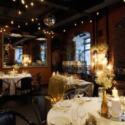 Ресторан №537