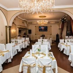 Ресторан №608