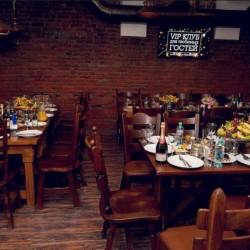 Ресторан №612